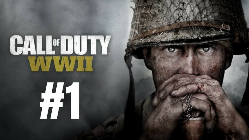 Call of Duty WW II - Высадка в Нормандии 1