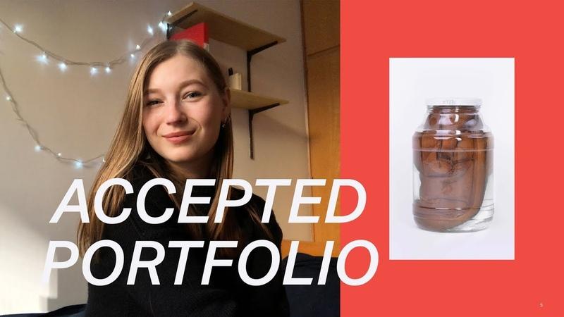 Поступление на дизайнера в Австрии | ACCEPTED REJECTED PORTFOLIOS