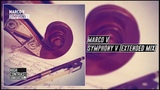 Marco V - Symphony V (Extended Mix) High Contrast