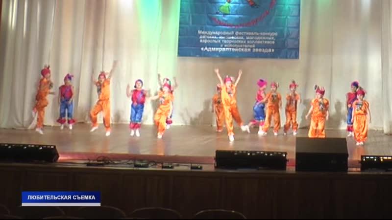 В Кемерово прошел 95-й Международный фестиваль-конкурс детских, юношеских, молодежных, взрослых творческих коллективов и сольных