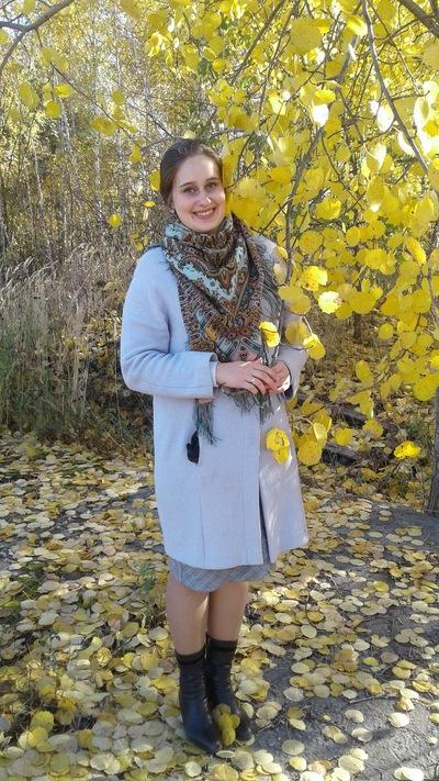 Анастасия Большакова