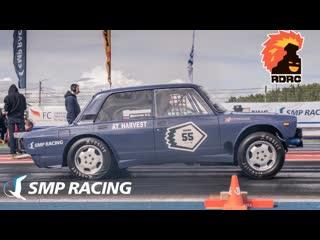 Smp rdrc st.2 | гонки на 402 метра | день 1