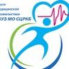 Центр медицинской профилактики г.о.Ступино