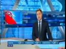 Окончание новостей и фрагмент зфира 08 06 час Первый Канал 27 06 2019