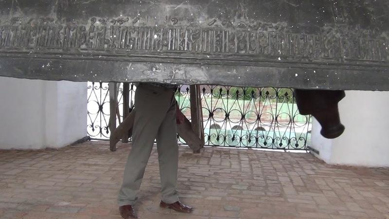 Благовест в один край в колокол Полиелей (вес-16 тонн) Успенская звонница Ростова Великого.