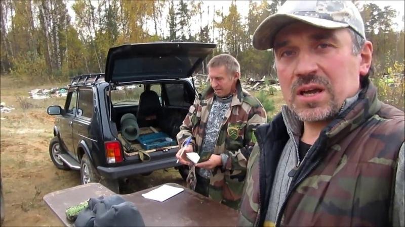 Облава егерей на честных охотников Экстренный выпуск Round up of Rangers on Russian hunters