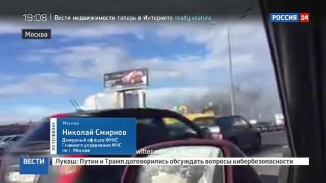 Новости на Россия 24 • Пожар в столичном ТЦ Рио: 14 пострадавших