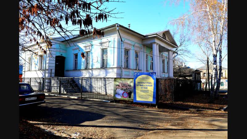 Выставка-продажа игрушек в Мичуринском литературно- музыкальном музее