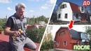 Ремонт загородного дома. Утепление крыши и кирпичных стен, замена кровли, монтаж новых фасадов. Ремонт квартиры своими руками