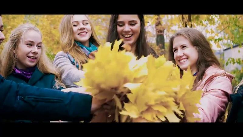 Обзорный клип выпускников 11 класс школа №1 г Пологи