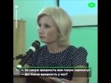 Зарплата депутата 320 тысяч рублей