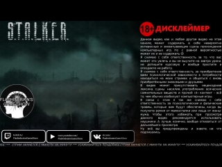 S.T.A.L.K.E.R.: Shadow of Chernobyl (макс.сложность+OGSMv2.4.3GE) - часть 04