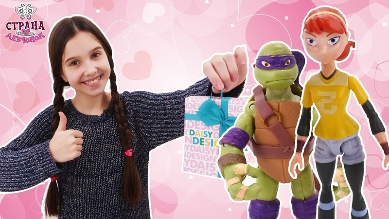 Страна девчонок • Лера и Донателло выбирают подарок для Эйприл!