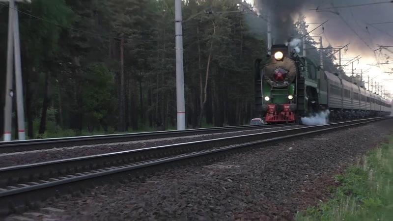 Паровоз П36-0120 (ТЧ-16) с туристическим поездом № 9. Путешествие по Золотому кольцу.