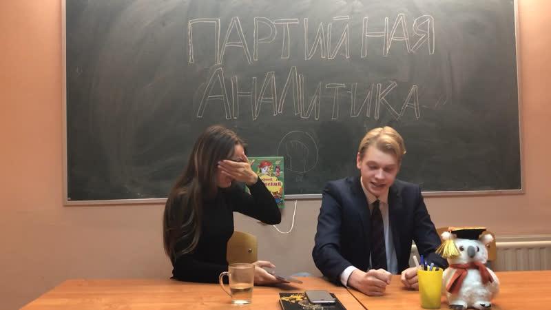 Коричневая Россия. Best moments.