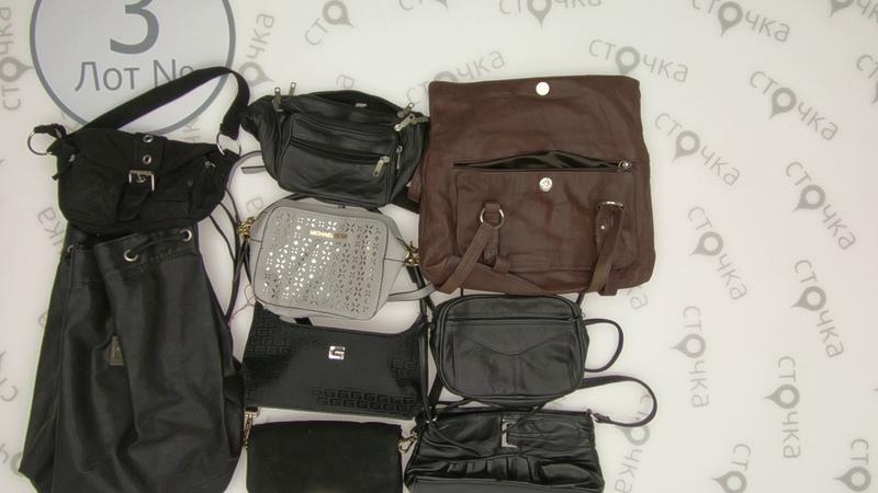 Handbags CreamExtra mix* 3,секонд хенд одежда оптом