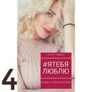 Катя Гордон фото #46