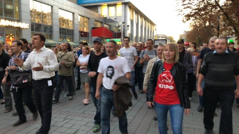 Митинг Саратов продолжение