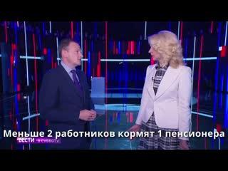 Gulay_Pole_w_I-40t_720p.mp4
