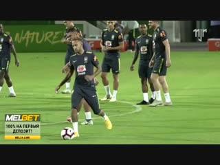 Вот как Бразилия тренировалась перед матчем