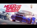 Need for Speed Payback NFS Проходим аркаду сюжет 3 Читаю чат
