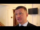 Дмитрий Савельев о первейших задачах губернатора