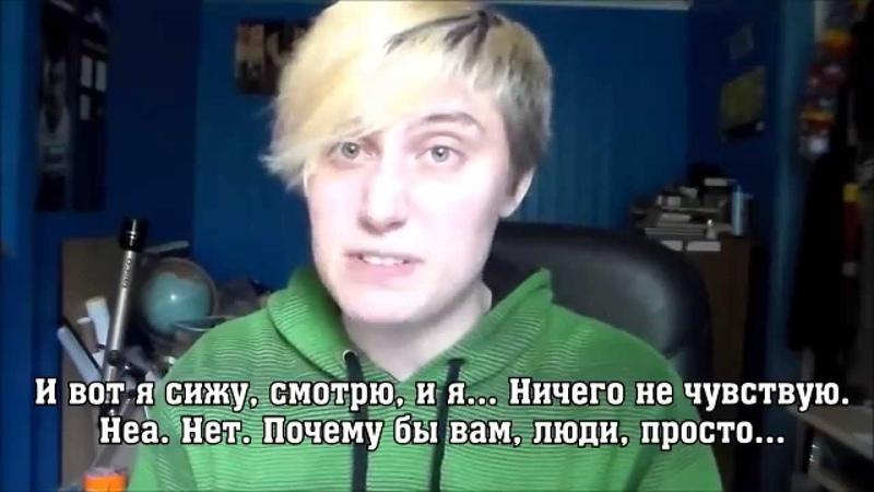 Asexual[rus_sub]