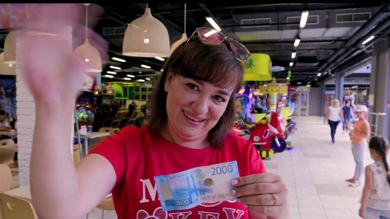 Выполни простые условия и получи 2000 рублей от ТЦ «Муравей»!