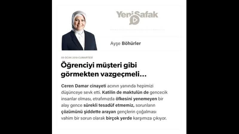 Ayşe Böhürler -Öğrenciyi müşteri gibi görmekten vazgeçmeli…- 05.01.2019