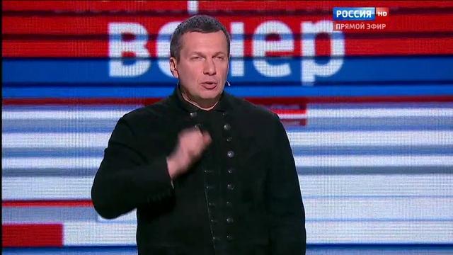 Вечер с Владимиром Соловьевым. Эфир от 13.12.2015