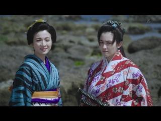 Akari Hayami - Naruto Hijo (Ep10) NHK BS Premium 20180622