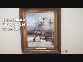 Лана Родина. Победитель конкурса МШК и Еврейского музея и центра толерантности