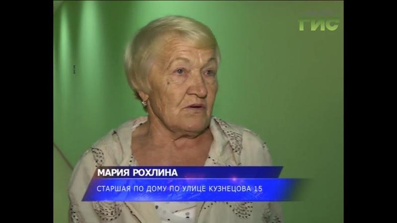 Коммунальный компромисс. Жители Красноглинского района подписали модельный договор с УК