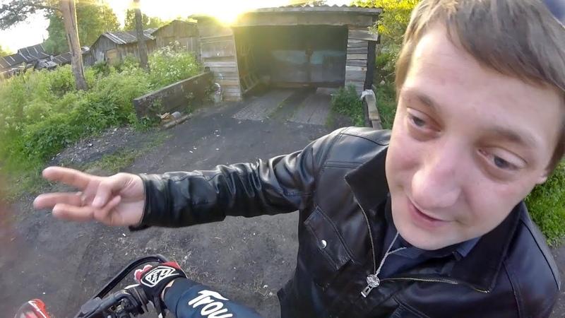 Шок контент! До*бался до мотоциклиста! Его еб*т! Пьяный сотрудник ДПС!