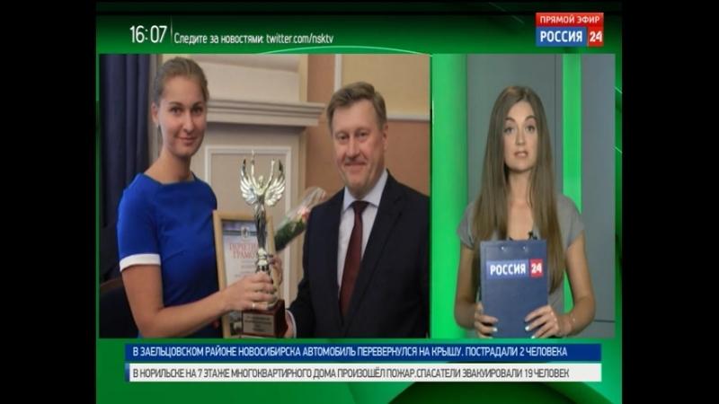 Отель «Domina Novosibirsk» стал лучшим предприятием города