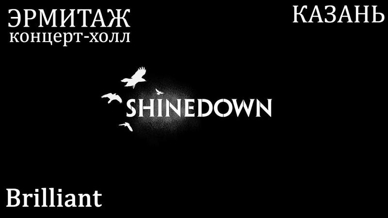 Shinedown - Brilliant (Казань 07.12.2018)