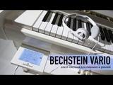 Bechstein Vario. Обзор silent-системы для пианино и роялей