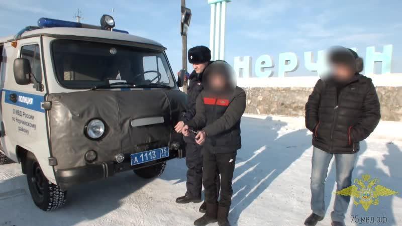 Нерчинск Разбойное нападение