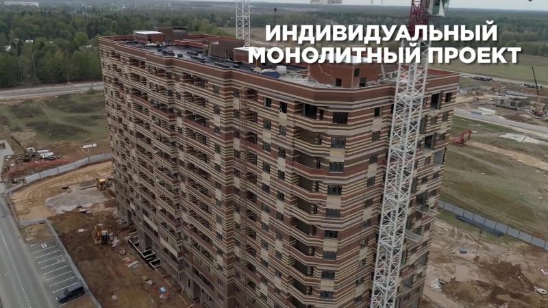 Коптерный пролет ЖК Новое Пушкино