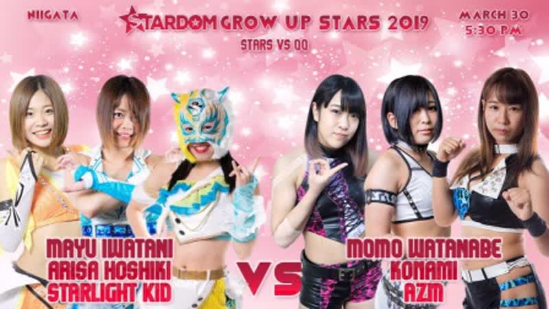 Stardom Grow Up Stars 2019 (2019.03.30) - День 5