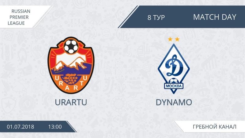Урарту 4:2 Динамо, 8 тур (Россия)