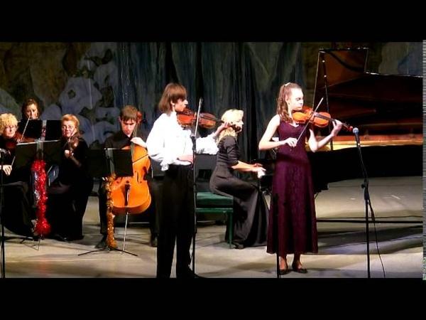 А. Vivaldi Concerto Концерт ре минор для 2-х скрипокДМШ № 13 Молодцы