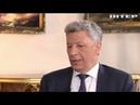 Про що розповів Юрій Бойко в ексклюзивному інтерв'ю трьом телеканалам?