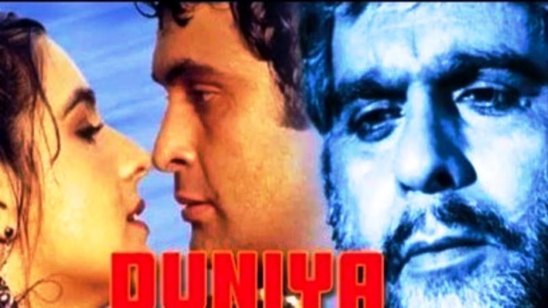 Дилип Кумар, Риши Капур-фильм:Жестокий мир(Индия,1984г)