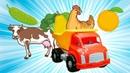Детское видео с песенкой про грузовичок. Учим английские слова!