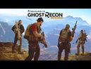 Прохождение Tom Clancy's Ghost Recon Wildlands - Юри и Палито часть 2