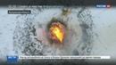 Новости на Россия 24 • Под Калугой вместо чучела сожгли башню