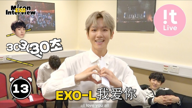 Micon Interview_ EXO 엑소 : EXO PLANET 4 - The EℓyXiOn in HONG KONG 5
