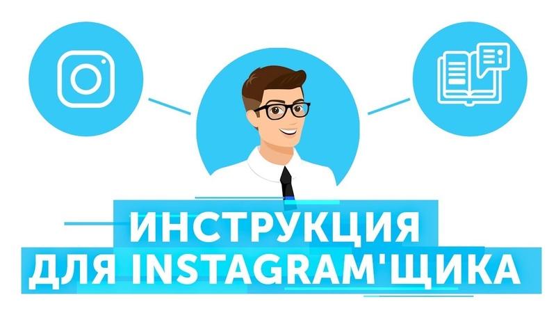 Повышение вовлеченности в Инстаграме: пост, который увеличит вовлеченность в ДВА раза