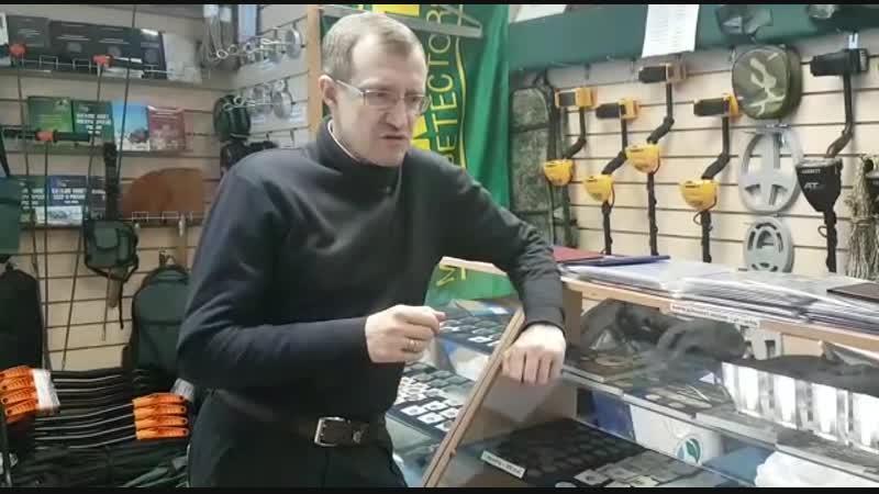 Грустная информация. Рост цен на все металлоискатели с 28.12.18. www.poryvaev.ru